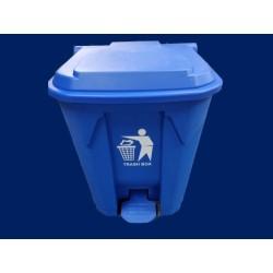 Bote de basura médico tipo pedal plástico Gran capacidad 45LBote de basura médico tipo pedal plástico Gran capacidad 45L Basu...